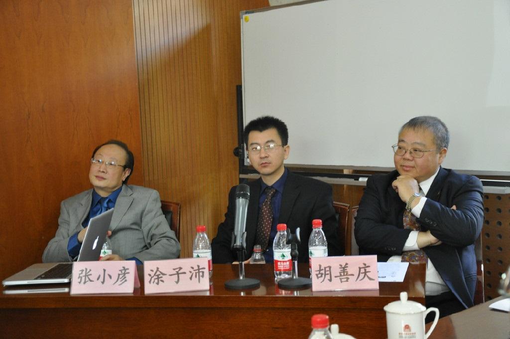 2012Tsinghua03