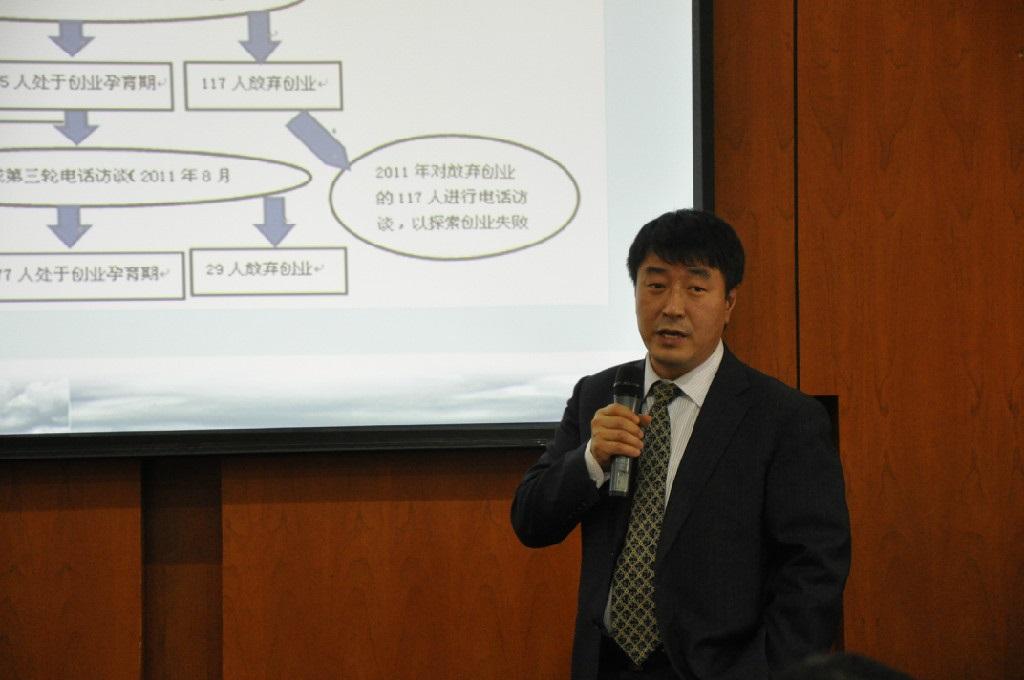 2012Tsinghua06