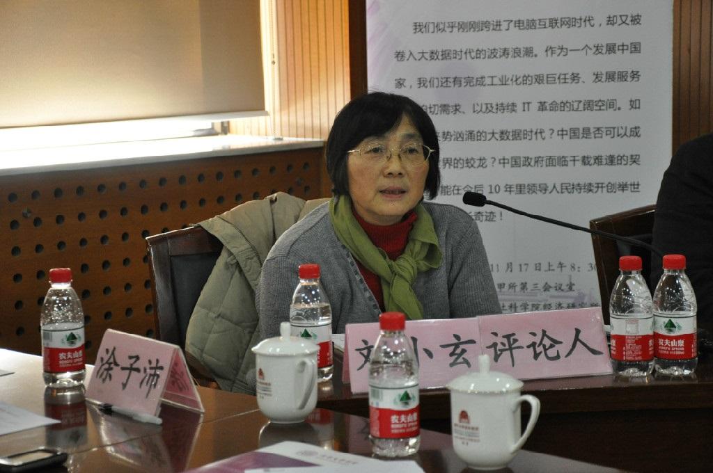 2012Tsinghua07