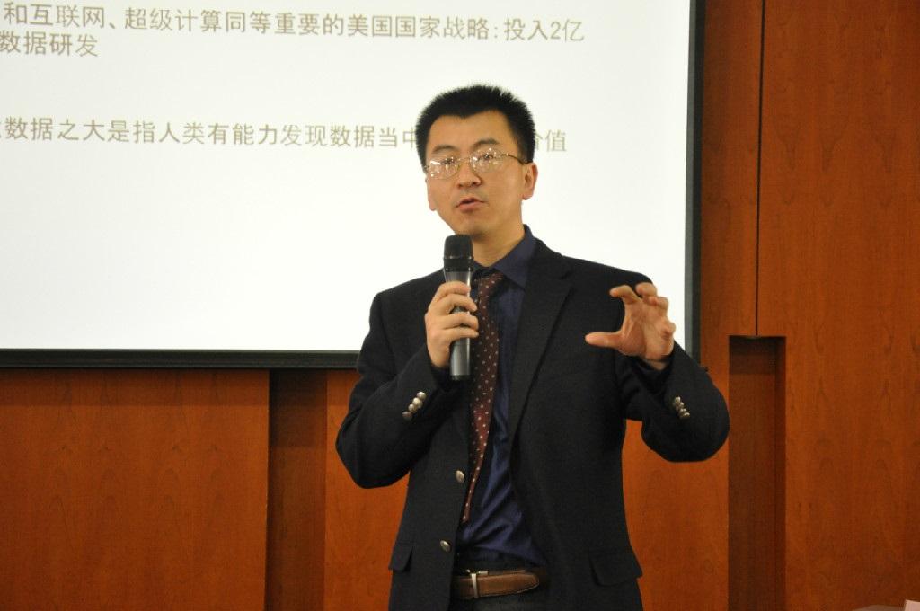 2012Tsinghua09