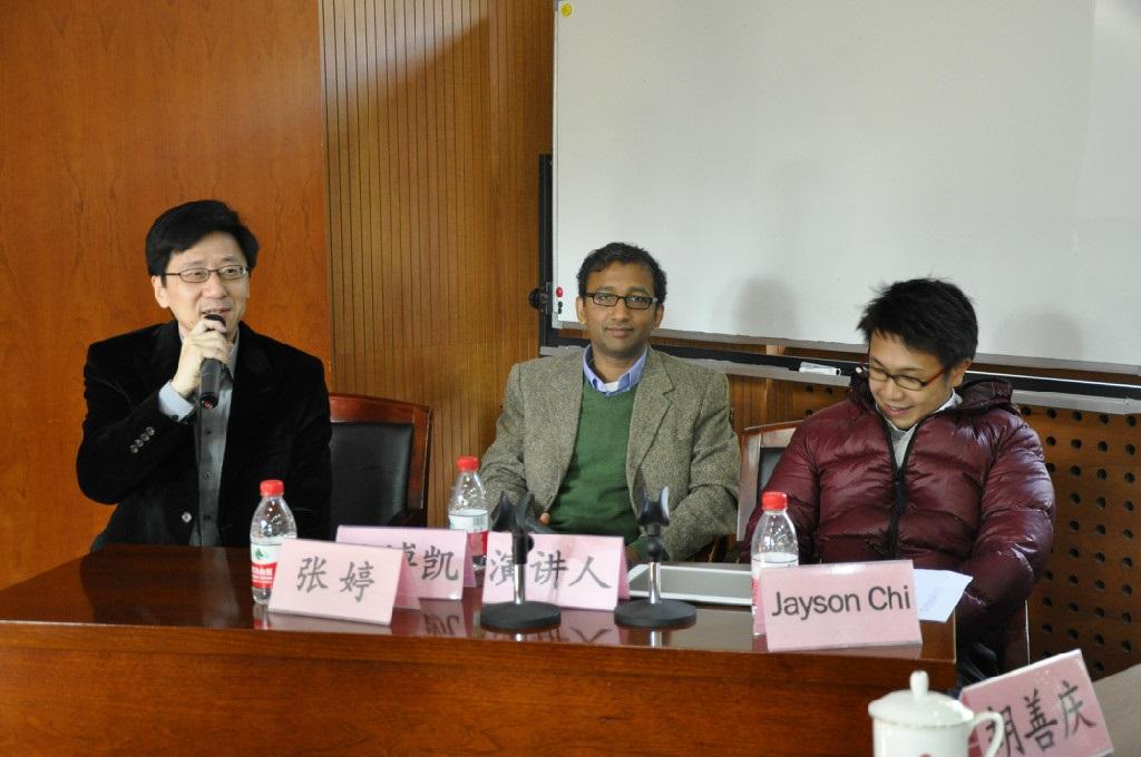 2012Tsinghua12