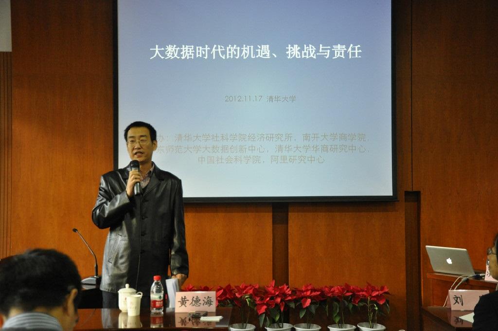 2012Tsinghua15