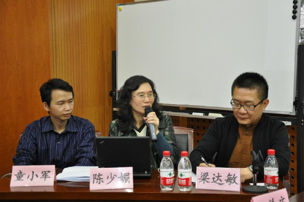 2012Tsinghua22