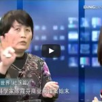 Ding Ging TV Interview February 2, 2016